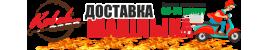 """Онлайн ресторан  """"KEBAB.od.ua"""""""